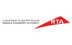 https://www.cvpals.com/company/rta-roads-and-transport-authority-dubai