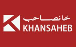 https://www.cvpals.com/company/khansaheb
